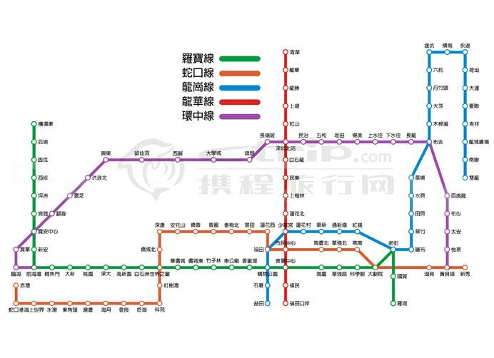 福州到深圳飞机时刻表