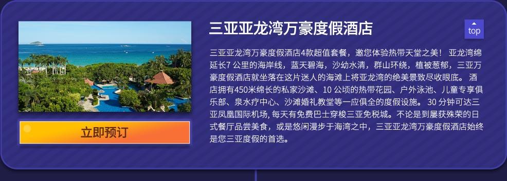 EVERGREEN HOTEL HONG KONG  Official Website