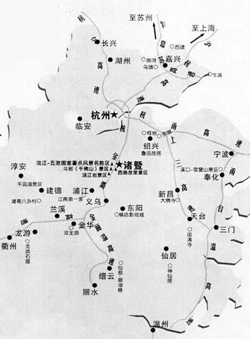 五泄风景区 景区地图