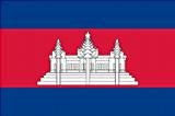 柬埔寨旅游签证[广州送签]·全国受理+只需护照原件+拒签全退