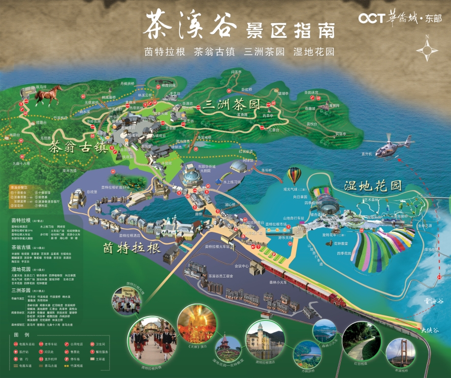 东部华侨城地图,东部华侨城,东部华侨城景区地图