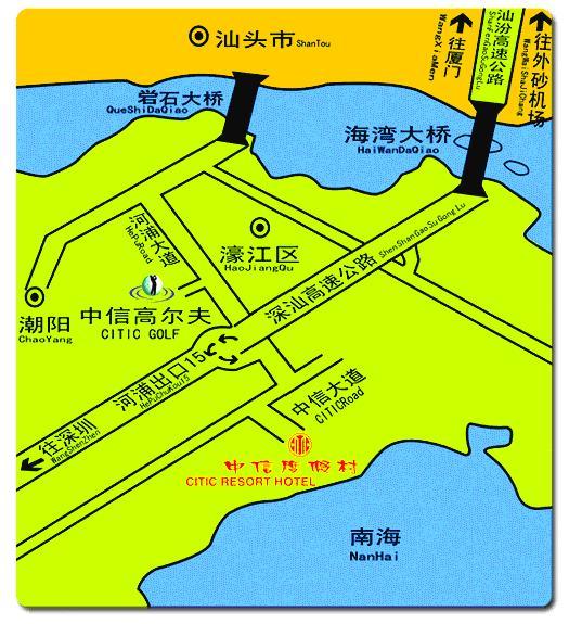 深圳→汕头