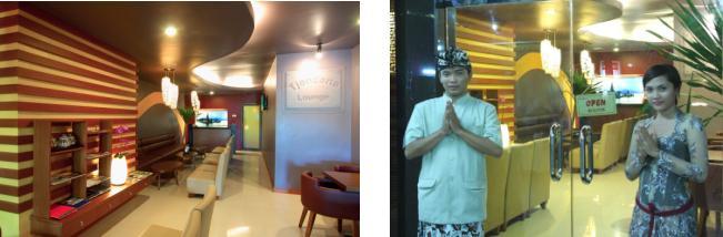 巴厘岛机场贵宾室