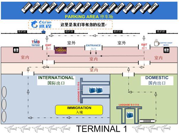 >>普吉岛机场地图