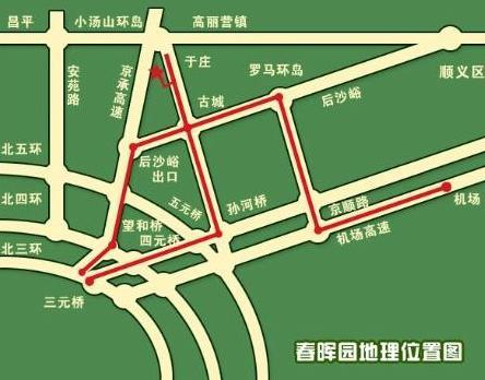 公交车:东直门长途汽车站乘942路即到