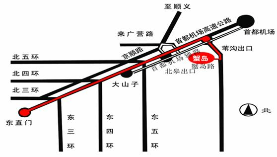 景区介绍  北京蟹岛集团位于北京市朝阳区金盏乡境内,紧临首都机场高速路,距离首都国际机场仅7公里,是一家集生态农业与旅游观光为一体的大型品牌企业。度假村有独具特色的城市海景水上乐园、别具一格的特种桥、田园风格的农家小院、现代豪华设施的温泉游泳馆、丰富多彩的康体宫、保龄球、台球、乒乓球、健身房、电子游戏样样具全,还有新兴日式全电脑控制的飞博运动营。   基本信息 景区地址:朝阳区蟹岛路1号 营业时间:08:00-次日01:00 行车路线:  自驾车: 1.
