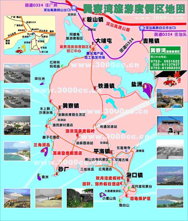汕头到深圳地图