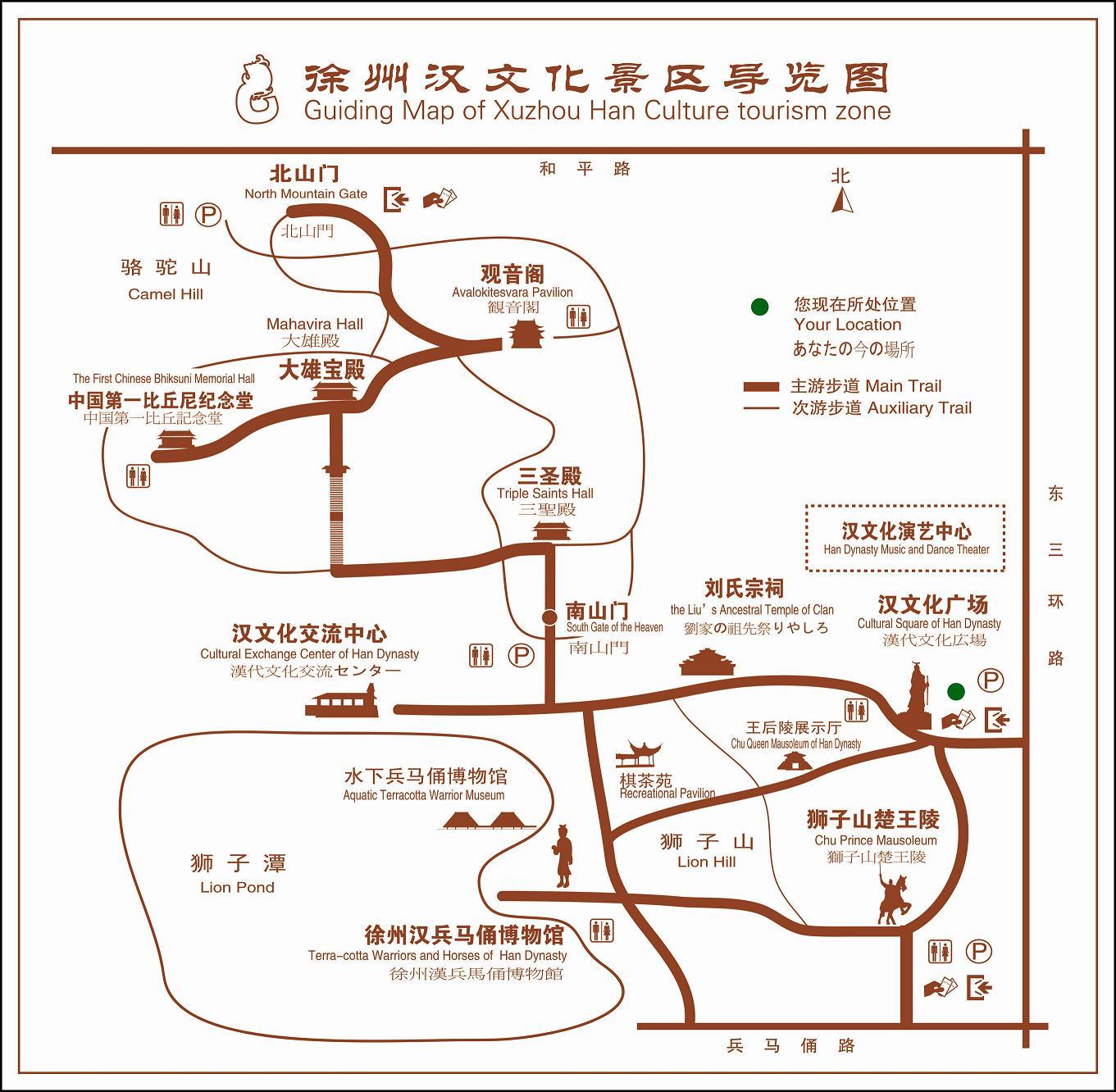 徐州汉文化景区示意图