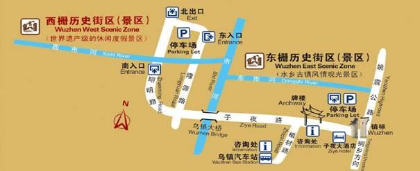 乌镇景区内地图