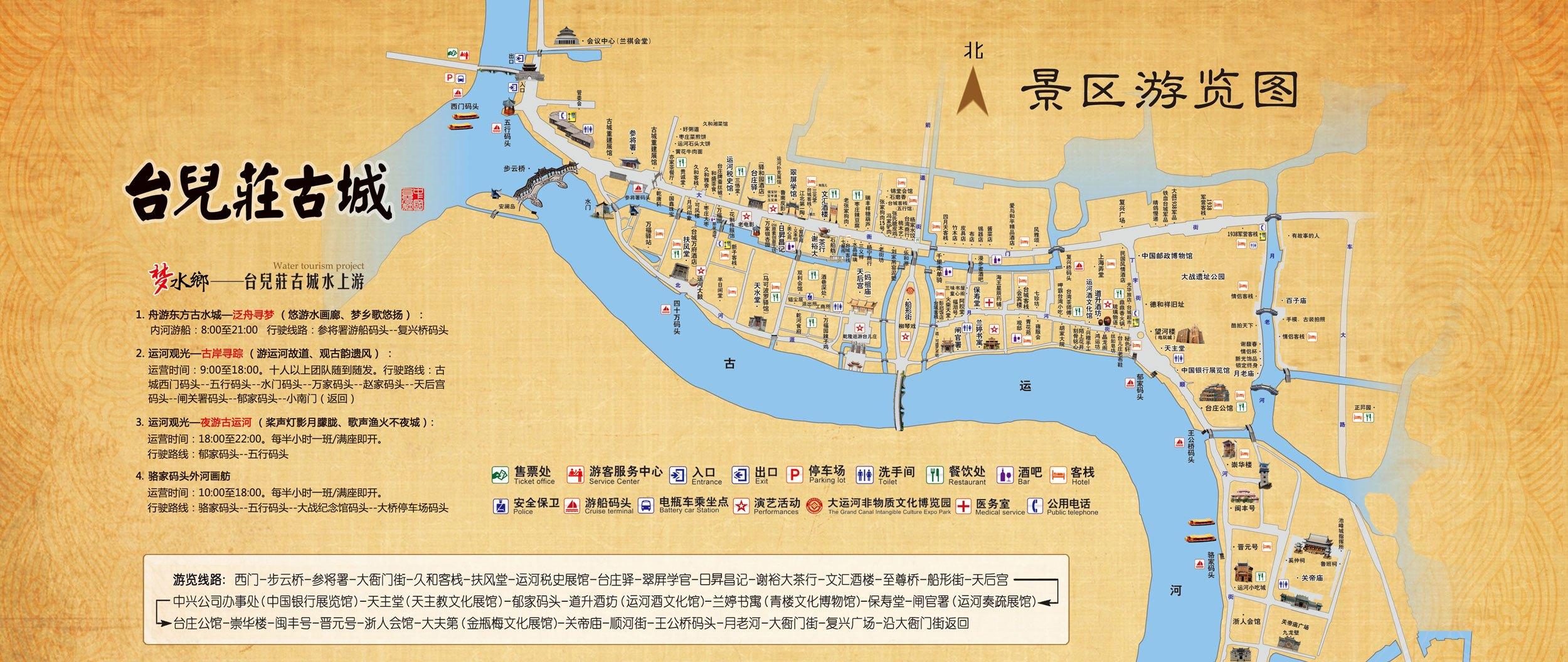 济南古城区地图