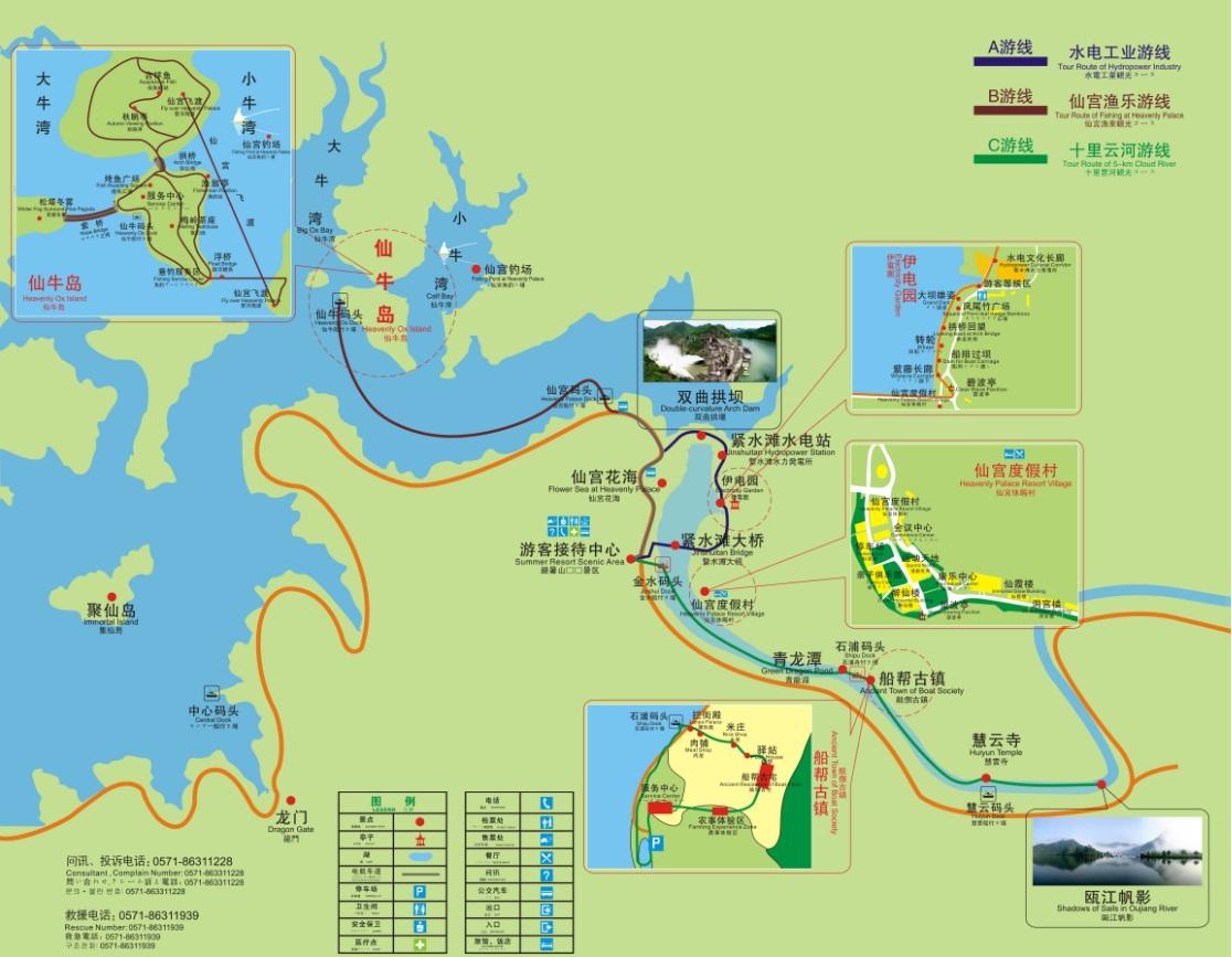渔岛景区内地图