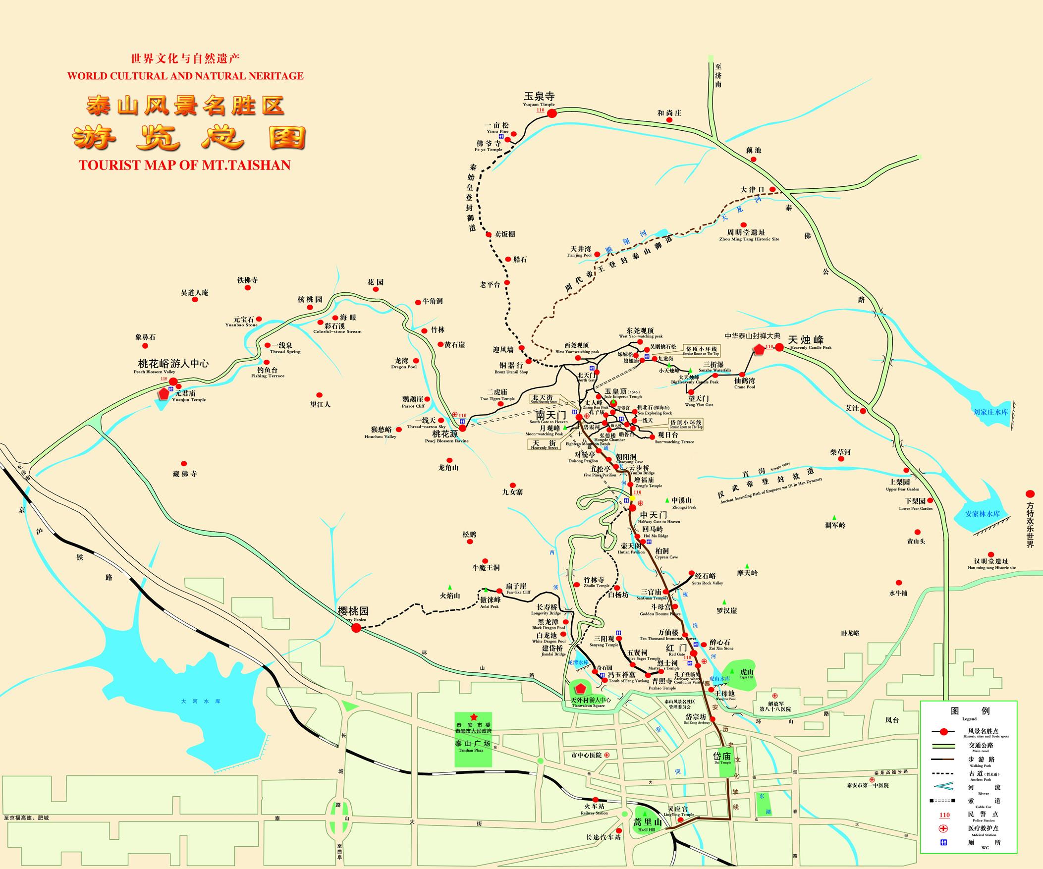 泰山到青岛地图全图