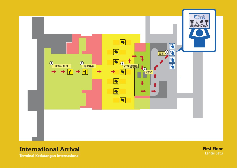 巴厘岛机场出口处地图