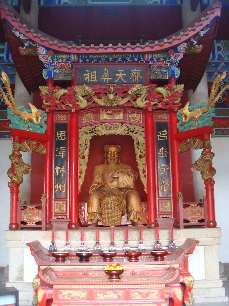 炎帝陵被列为湖南省重点文物