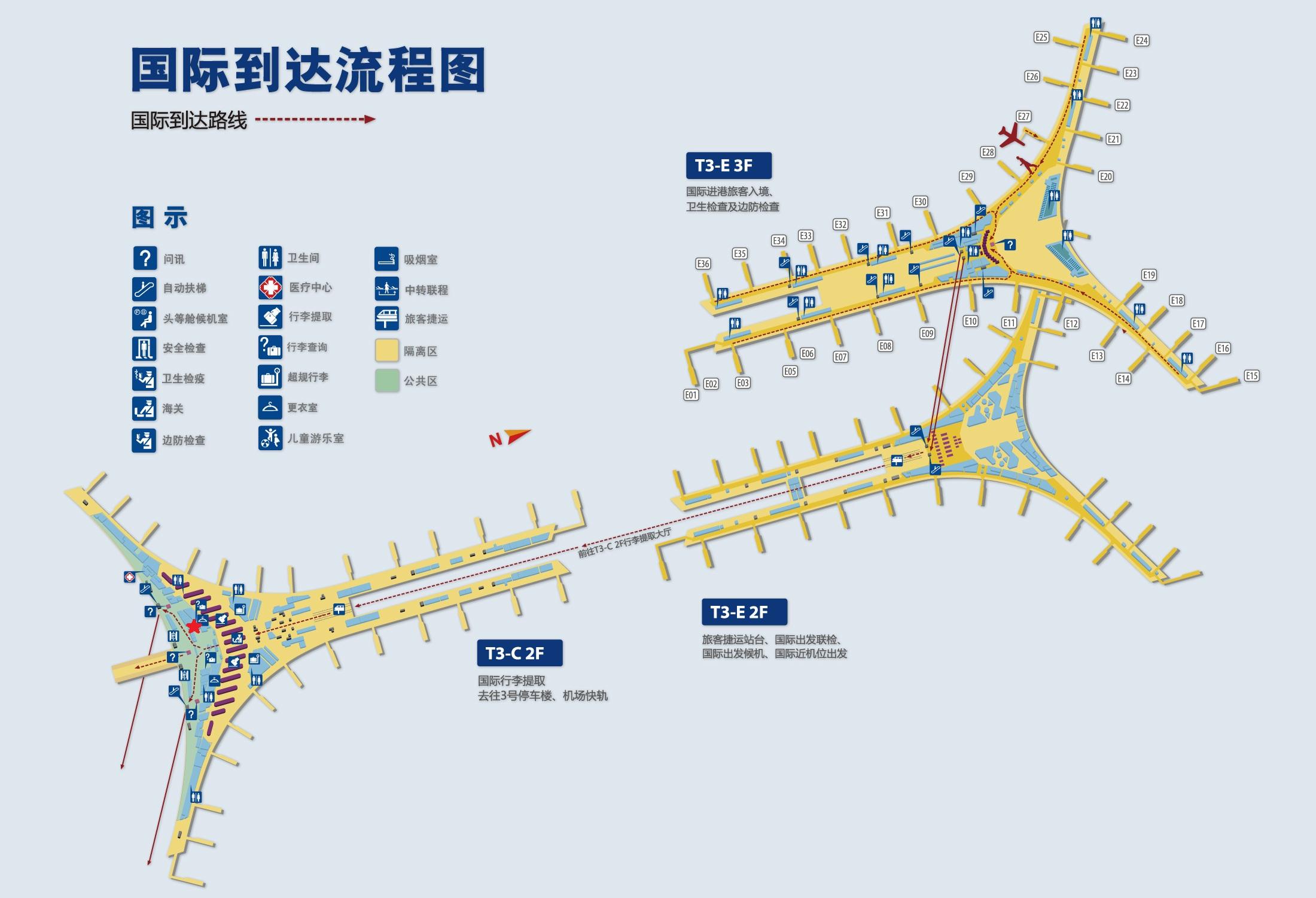 北京首都机场3号航站楼图示