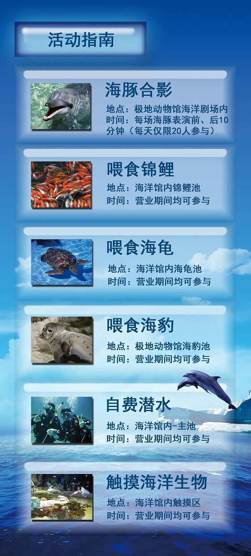 长沙海底世界门票-【携程旅游】