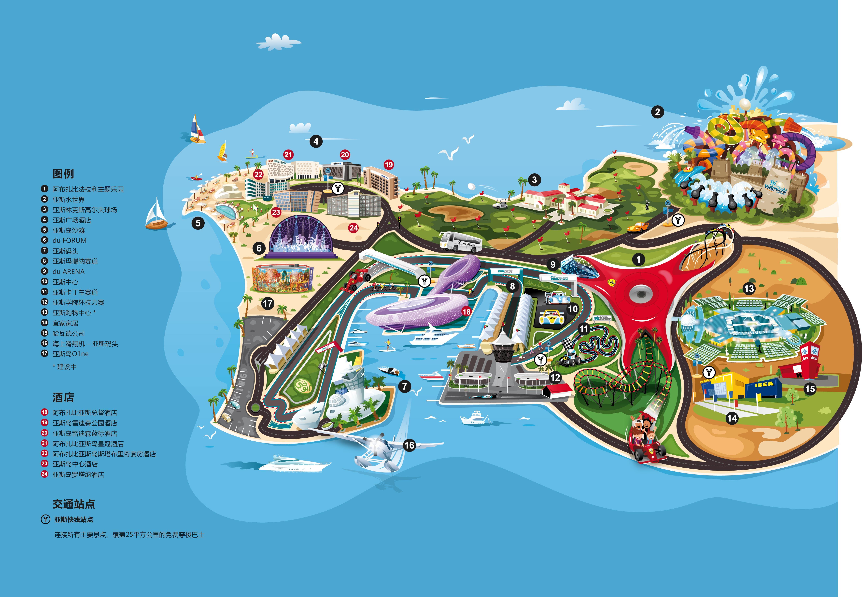 亚斯岛地图
