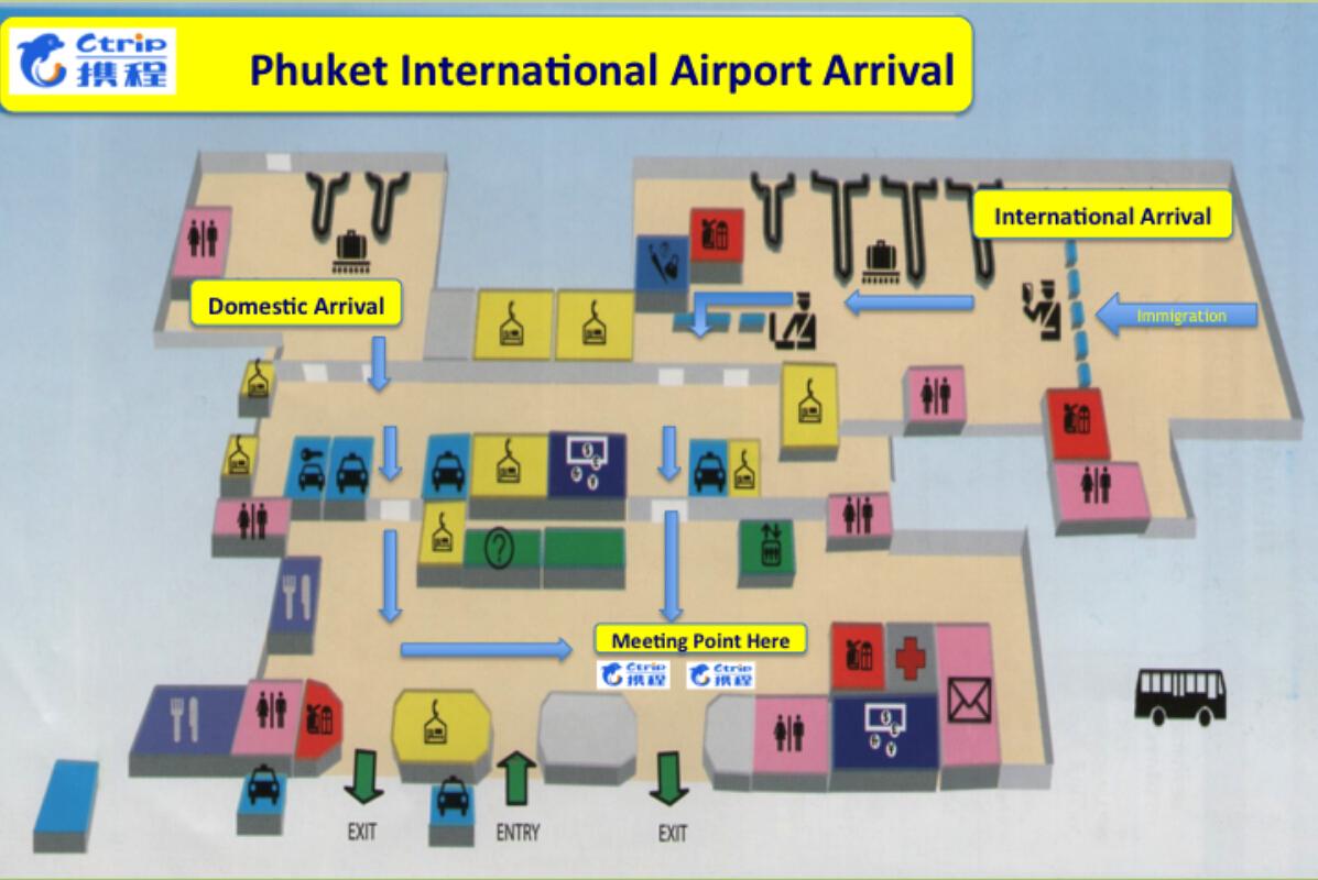 接机地点:普吉岛国际机场出口处