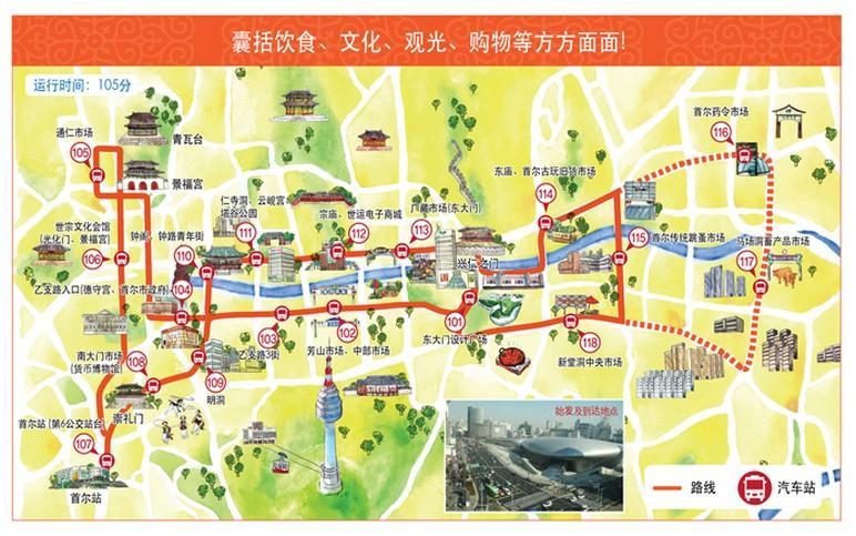 """觀光巴士介紹: 露天雙層巴士帶您游遍韓國首都首爾的市內各處景點。 您將會看到真正的首爾中的韓國。 可體驗到韓國人生活的位于首爾市中心的 - 大型傳統市場南大門市場、廣藏市場、平和市場、首爾風物市場等 韓國的代表古宮與文化遺址 - 景福宮、德壽宮、雲峴宮、南大門、東大門、""""鐘廟""""世界教科文組織指定世界文化遺產、鐘閣、韓國民俗博物館等。 首爾市內景點有 - 首爾站、首爾的傳統文化街仁寺洞、首爾市政府、首爾之最中心地光華門廣場、首爾最繁華的街道明洞商業街、最大的服裝批發零售"""
