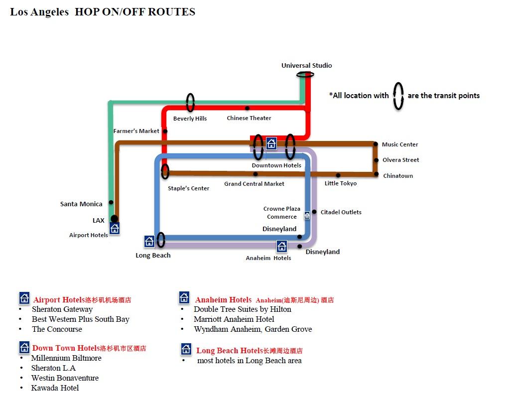 【中文服务】洛杉矶酒店-景点go123穿梭巴士线路推荐