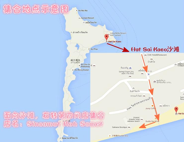 时令提醒  为保护Talu岛生态环境,即日~10月9日封岛,10月10日再开放,敬请知晓,谢谢。 行程描述 【五岛游】 包含:GuDee岛+ai蝙蝠洞岛+Kam岛+Gruoy岛+BaDeen岛 13:30 自行前往Hat Sai Kaeo沙滩集合 14:00 快艇会驶向5岛,途中客人可以放松精神直到浮潜点,客人可以下水浮潜观看珊瑚,跟海洋生物游玩,下滩看风景,拍照,尽情享受 17:00 送回集合点,结束美好而充实的半日游 【六岛游】 包含:TaRu岛+GuDee岛+Tai蝙蝠洞岛+Kam岛+Gruoy
