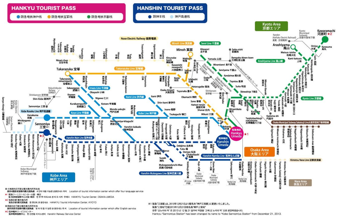大阪地铁站线路图图片