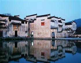 [4-Day Tour] Classic Hongcun & Huang Shan Tour (Private)