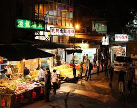 [Evening Tour] Lei Yue Mun Seafood Village Dinner Cruise