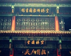 Wenshu Temple & Du Fu's Thatched Cottage Day Tour (Private)