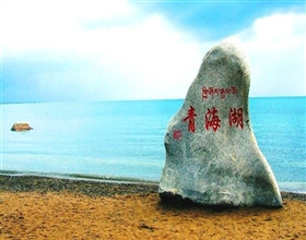 [1-Day Tour] Dan Gar Ancient City & Qinghai Lake (Private, includes lunch)