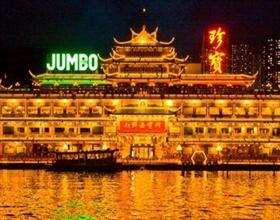 香港仔珍寶晚宴海上遊