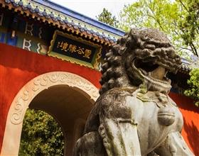 [2-Day Tour] Classic Nanjing & Yangzhou (Private, 4-star)