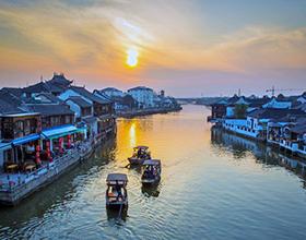 Zhujiajiao Water Town & Shanghai City Day Tour (Group)