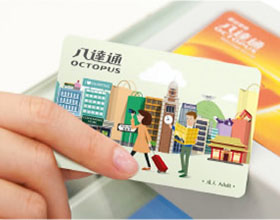 [Ticket] Hong Kong Sold Tourist Octopus Adult (includes an initial stored value of HK$10, collect at Hong Kong International Airport)