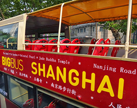 [Ticket] 48 Hours Shanghai Big Bus Tour Adult Combo (aged 16 or above)