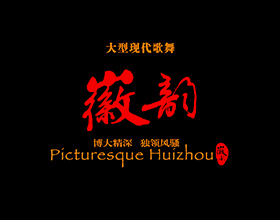 [Evening Tour] Picturesque Huizhou Show (Group)