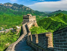 [Ticket] Badaling Great Wall Adult Admission (with round trip cable car)