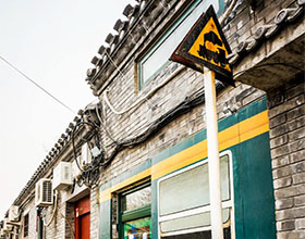 [1-Day Tour] Backstreet Beijing Walking Tour (Private, no-shopping)
