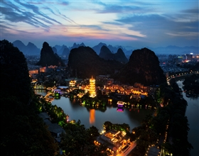[1-Day Tour] Guilin City Highlights (Private, includes lunch)<br>[Visa Exclusive 2017]