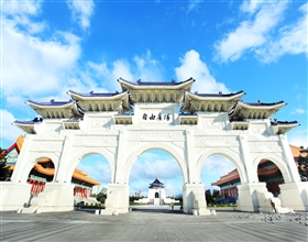 [Half-Day Tour] Taipei City Highlights (Group)<br>[Visa Exclusive 2017]