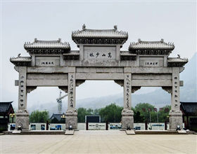 [2-Day Tour] Classic Luoyang with round-trip bullet train (Private, depart Xi'an, no-shopping)