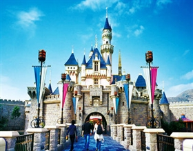 Hong Kong Disneyland 1-Day Admission