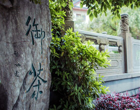 [1-Day Tour] Hangzhou Tea Culture (Private, includes lunch)