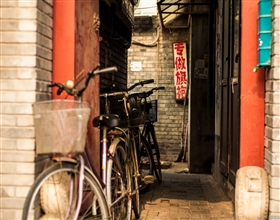 [Half-Day Tour] Beijing Hutong Rickshaw (Private, no-shopping)<br>[Visa Exclusive 2017]