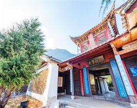 [Half-Day Tour] Wenhai Village Hiking (Private, includes lunch)