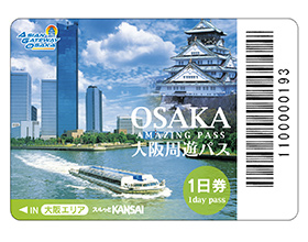 Osaka Amazing Pass (1-Day Pass)
