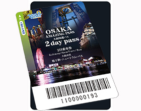 Osaka Amazing Pass (2-Day Pass)