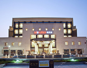 [2-Day Tour] Suisse Place Ligongdi Suzhou (Group, 4-star hotel)
