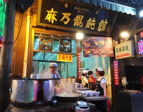 [Evening Tour] Local Xi'an Cuisine Dinner Experience (Private)
