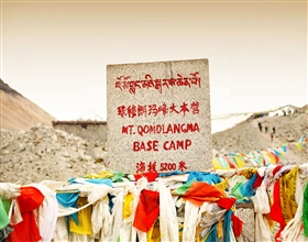 [8-Day Tour] Lhasa, Shigatse & Everest Base Camp (Group)